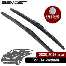 Автомобильные щетки стеклоочистителя bemost для kia magentis
