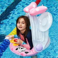 Inflatable Children's Water Sea Sunshade Seat Cute Baby Pool Float Toys Inflable Swimming Rubber Ring Vocal Steering Wheel