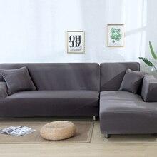 Universal Elastic Sofa Covers For Living Room Towel Slip-resistant Cover Strech Slipcover
