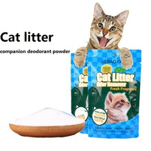 New 350g Cat Litter Deodorizing Powder Removing Cat Excrement Odor Cat Litter Box Cleaning Supplies