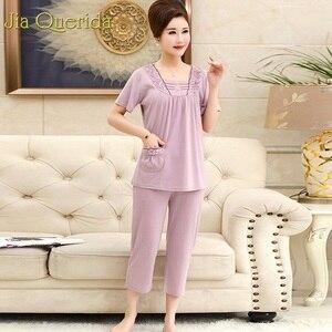 Image 5 - Loungewear 여성 여름 홈 반바지 우아한 레이스 Applique 칼라 플러스 사이즈 여성 잠옷 라벤더 컬러 파자마 반바지 여자