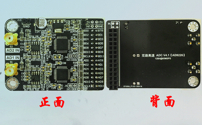 FREE SHIPPING Dual Channel High Speed AD Module Ad9226 Parallel 12 Bit AD 65m Data Acquisition FPGA Development Board
