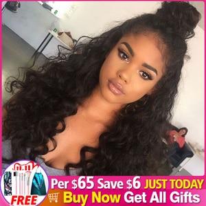 1-2-5 Pcs/lot Human Hair Lace Front Wigs Deep Wave Wig Lace Closure Wig Bulk Sale Remy Hair Natural Black Brazilian Jarin Hair