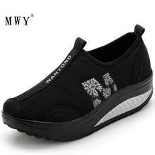 Mwy женская повседневная обувь прогулочная дышащая сетка на
