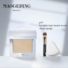 MAOGEPING Light And Shadow Shaping High Gloss Powder Cream Face And Body Three-Dimensional Brightening 4.5g Makeup
