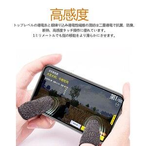 Image 4 - 10pcs Mobile Game Controller Fingertip Sleeve Anti Sweat Full Touch Screen Sensitive Fingertip Sleeves