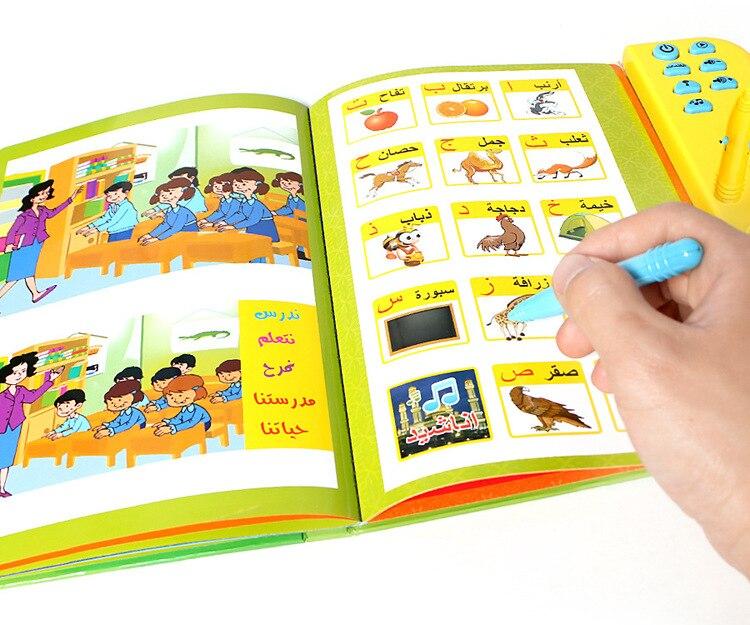 Livro de leitura de língua árabe multi-functionabl
