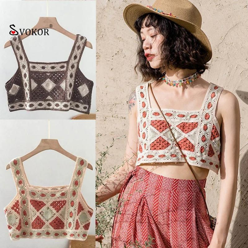 SVOKOR Vintage Bohemia Tank Top Knitted Camisole Summer Color Matching Short Crochet Top Women