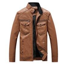 Nowe męskie kurtki skórzane motocykle brytyjska biznesowa moda codzienna wysokiej jakości wojskowa kurtka taktyczna PU męska kurtka Bomber