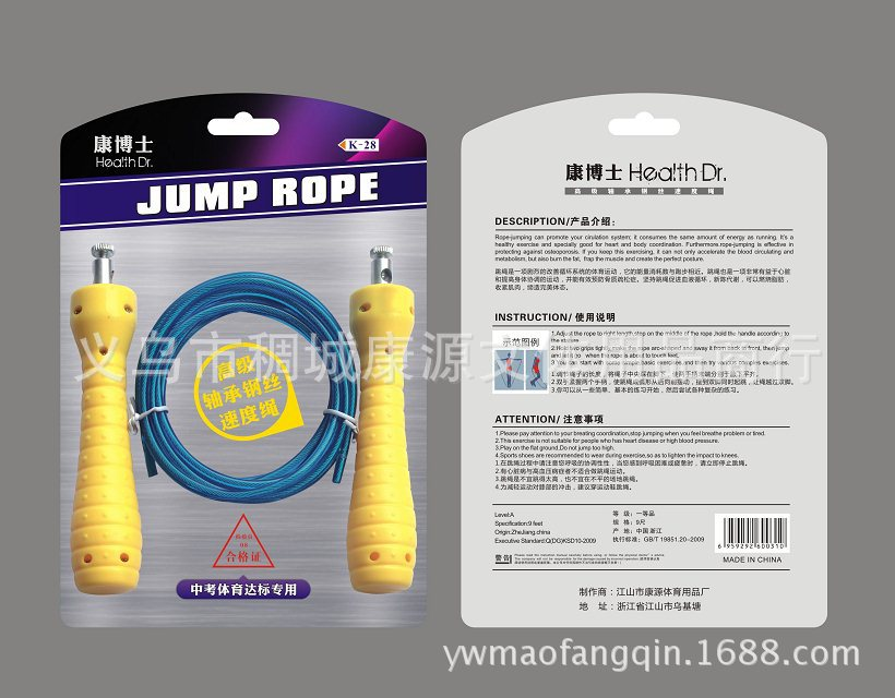 New Style Steel Wire Weight Count Jump Rope Hundred Section Jump Rope Foam Cover Equipment