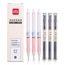 3+3PCS Pencil + Pencil Lead Creative Mechanical Pen