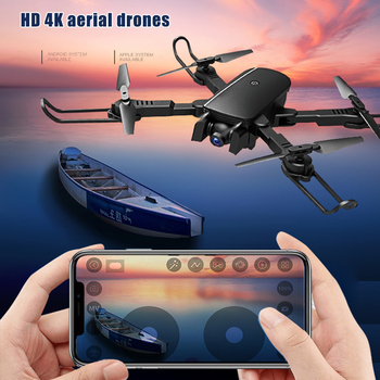 Foldable RC Quadcopter Drone Portable Remote Control Flying Plane for Android HSJ-19