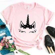 Unicorn Head Women tshirt Cotton Hipster Funny t-shirt Gift Lady