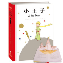 New The Little Prince Pop-up Book 3D Fairy Tale Storybook Children Adult Hardcover Edition Picture Book