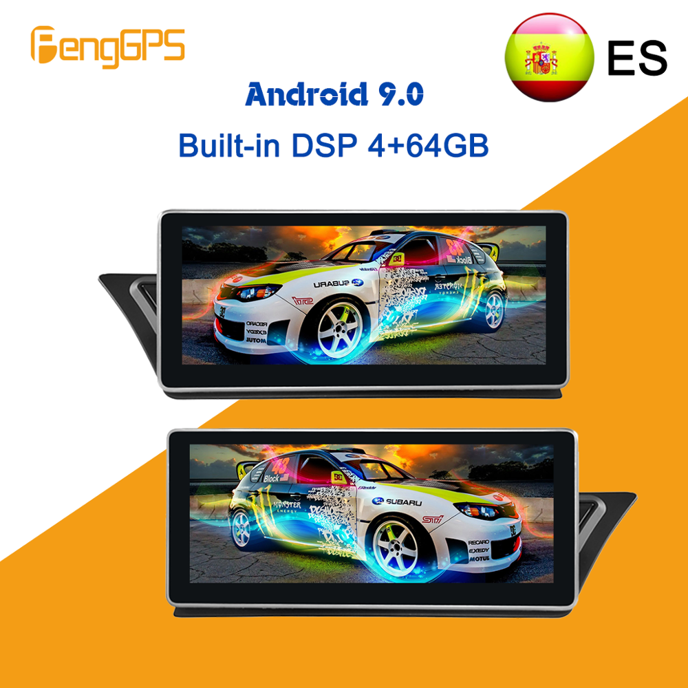 Android 9.0 DSP Car DVD player Multimedia Radio For <font><b>Audi</b></font> A5/<font><b>A4</b></font>/A4L/S4/RS4(B8) 2009-2016 GPS Navigation Stereo Head unit Screen image
