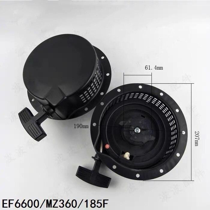 GOOFIT Kickstarters Recoil Pull Starter 3-hole pull starter for GCV160 Red motor trimmer