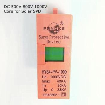 Módulo de reemplazo SPD para descargador de dispositivos de protección contra sobrecarga, reemplazo de núcleo, DC 500V 800V 1000V 2P 20 ~ 40KA 2