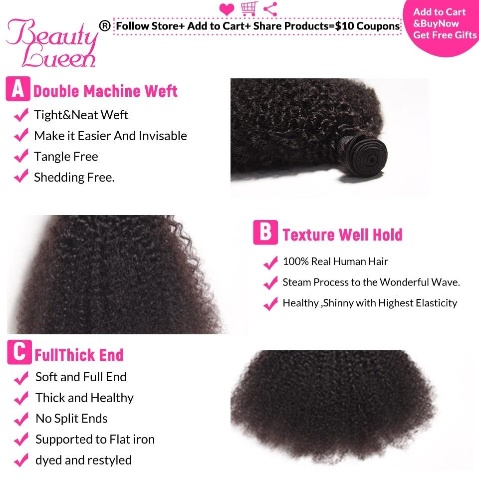 Afro crépus Culrly faisceaux prix de gros 5/6/8 faisceaux cheveux brésiliens armure faisceaux Remy Extensions de cheveux humains pour les distributeurs - 4