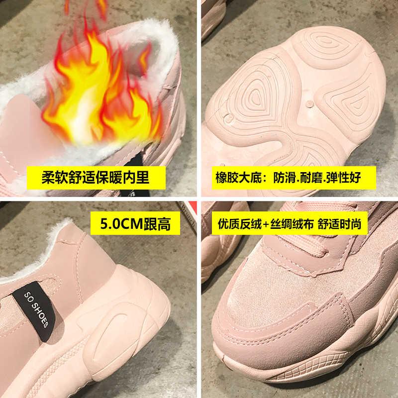 LZJ 2019 Phụ Nữ Mới Giày Mùa Xuân Mới của Phụ Nữ Giày Ulzzang Nền Tảng Giày Thể Thao Nữ Trí Tuệ Giày Nữ Snekaers