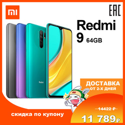 Xiaomi Smartphone Redmi 9 4GB 64GB Octa-core Media Tek Helio G80 13 MP Rear camera 5020 mAh Redmi9 Type-c 6.53