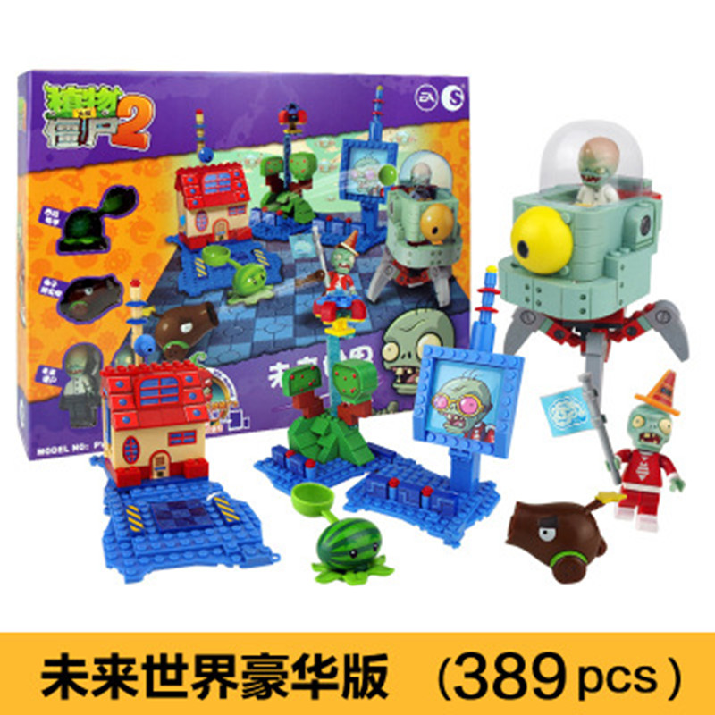 9 Styles Of Plants Vs. Zombies  Edition Model Games Action Toys And Figures Building Blocks Bricks Compatible Gifts For Chidren