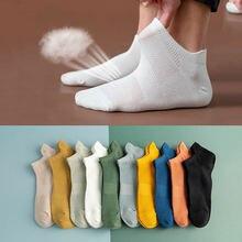 Носки мужские дышащие 10 пар летние короткие из хлопка дизайнерские