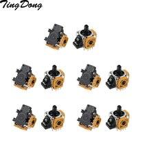 TingDong 右/左ジョイスティック 3D アナログスティックセンサープレイステーション 4 PS4 プロコントローラデュアルショック 4 修理パーツ