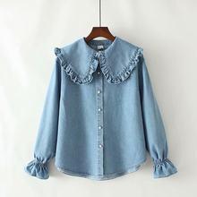 Blusa feminina e topos 2020 outono novo estilo babados peter pan colarinho denim camisa feminina doce coreano manga longa camisas