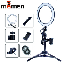 MAMEN Photographic Dimmable LED Selfie Ring Light Lamp Youtube Video Studio Live Streaming Photo Beauty Ring Light With Tripod dimmable diva 12 60w led studio ring light beauty make up selfie video photo