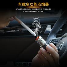 Car Supplies Car Mounted 12V Cigar Lighter
