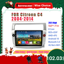 Car-Radio Screen-Player Multimedia Android Citroen C4 2 for C-Triomphe C-Quatre Video-Split