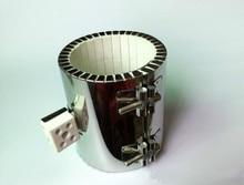 Вертикальная машина для литья под давлением, керамический кольцевой экстрактор, керамический Электротермический кольцевой нагреватель 220 В