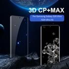 For Galaxy S20 NILLK...