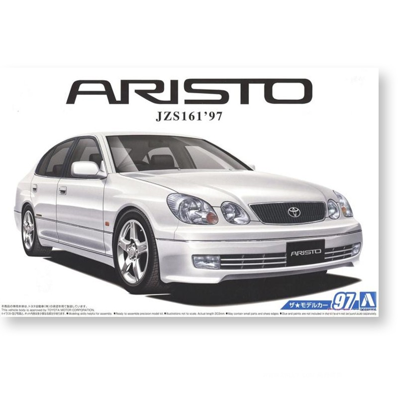 1/24 Toyota JZS161 ARISTO V300 Advanced Edition 05668