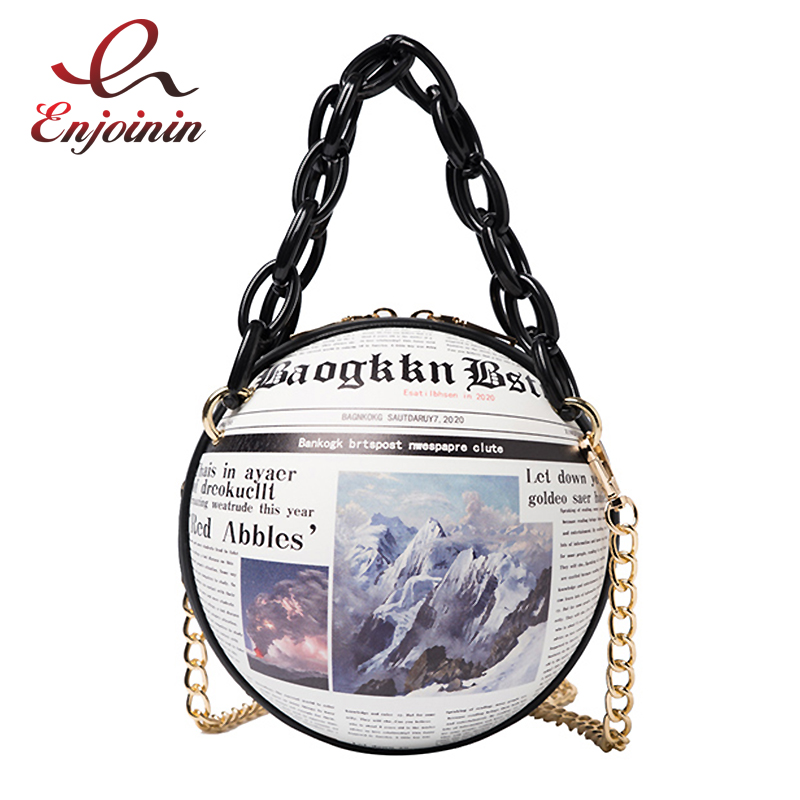 Basketball Design Shoulder Chain Bag Crossbody Bag for Women Fashion Purses and Handbags Brand Designer Bags Luxury Pu Leather