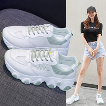 Breathable Mesh Dad Shoes Women Running Shoes 2020 Summer New Sports Shoes Female Korean Student Shoes 2020 summer korean fashion net cloth little bear shoes women s sports shoes all match student sports dad s shoes