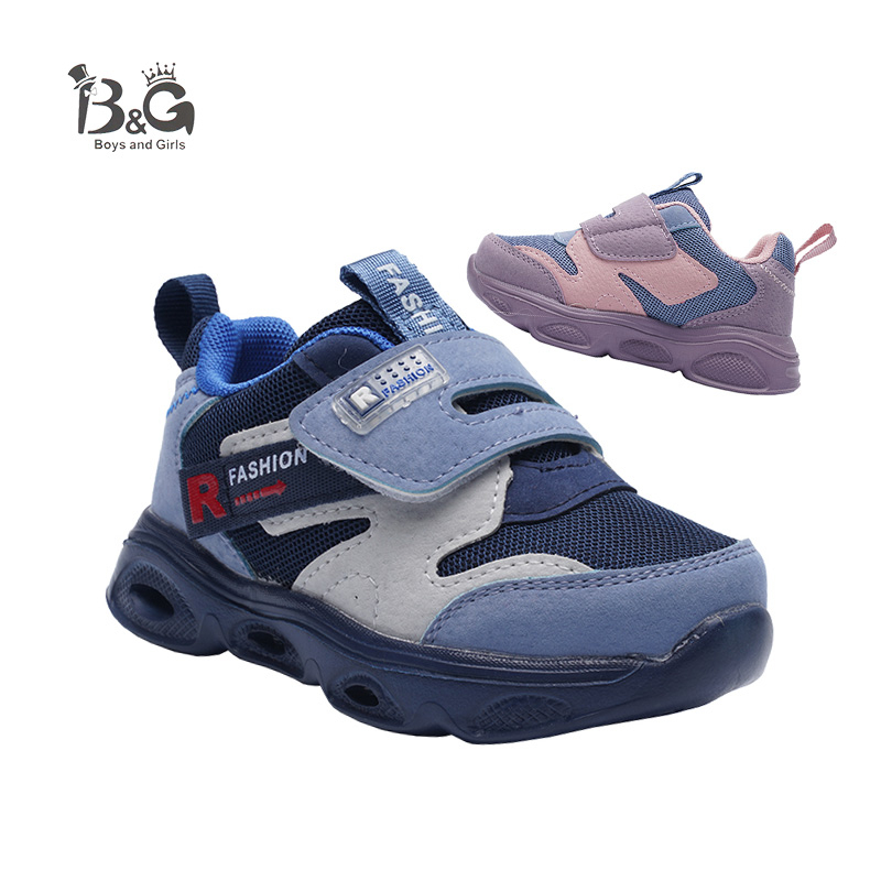 B&G Kids LED Light Breathable Kids Running Shoes Antislip Boys Outdoor Sneakers Girls Daddy Shoes