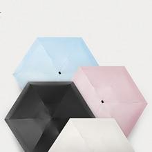 Flat handle five fold umbrella flat black plastic sunscreen 17.5cm light multi-color UV