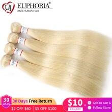 Pelo Liso Rubio 613 oferta de extensiones cabello humano Remy peruano 3 mechones Rubio degradado extensiones de cabello ondulado 1/3/4 Uds EUPHORIA