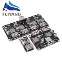 USB QC3.0 QC2.0 USB DC-DC понижающий преобразователь зарядный понижающий модуль 6-32 в 9 в 12 В 24 В для быстрого зарядного устройства печатная плата 5 В