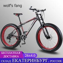 Wolf's fang – vélo à pneus larges VTT en alliage d'aluminium, 21/24 vitesses, vtt pour la neige