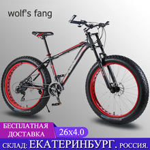 Bicycle Bikes Mountain-Bike MTB 26inch Aluminum-Alloy Fang No Wolf's Fat 21/24-Speed