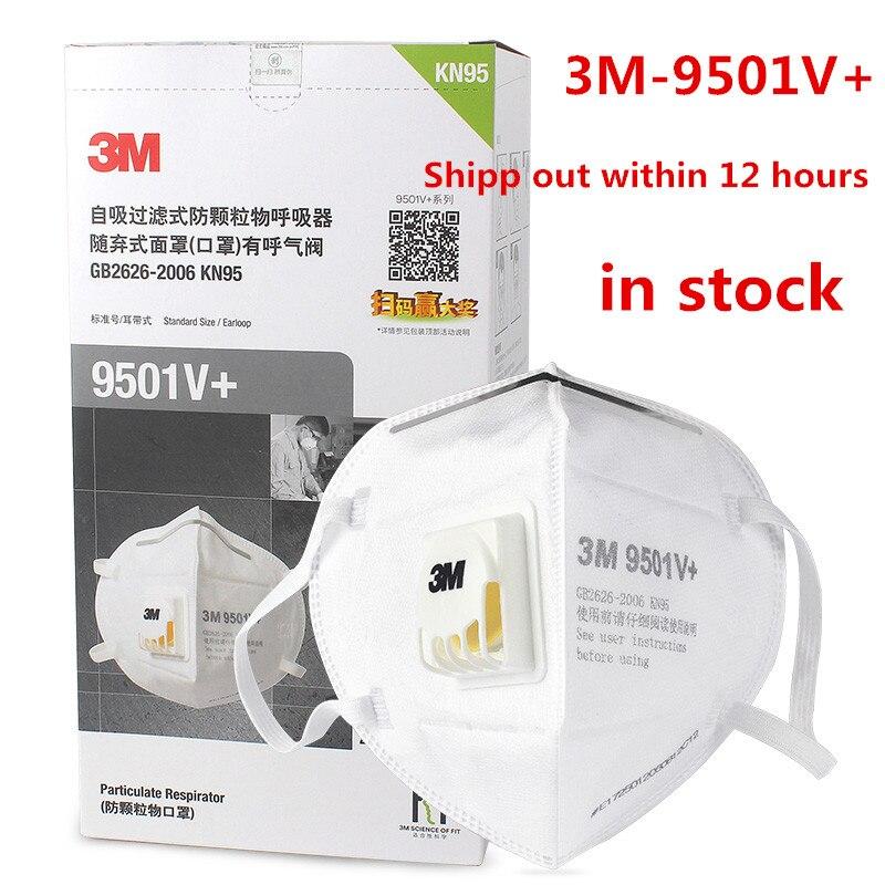 5Pcs 3M 9501V+ KN95 Particulate Respirator Protective Masks Safety Mask with Valve PM2.5 Haze Fog Dustproof Mouth Mask Outdoor