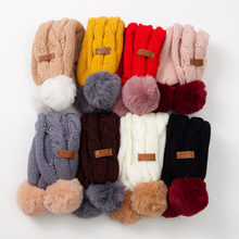Children's knit winter cashmere warm comfortable solid color scarf boys girls universal raccoon fur pom-pom kids Scarves girls pom pom solid jumpsuit