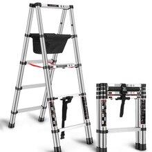 Trestle Ladder Aluminum-Alloy Engineering Multi-Function Folding Thickened Household