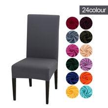 Housse de chaise amovible, en Spandex, Anti-salissure, pour cuisine, Banquet, mariage, dîner, Restaurant, 1 pièce