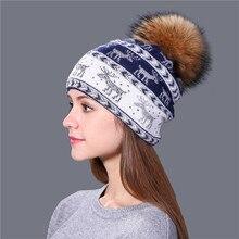 Xthree جديد حقيقي المنك بوم بومس عيد الميلاد الصوف الأرنب الفراء محبوك قبعة Skullies الشتاء قبعة للنساء الفتيات قبعة feminino قبعة صغيرة
