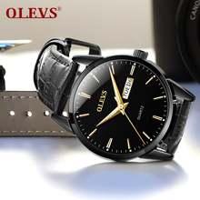 Мужские и женские кварцевые наручные часы водонепроницаемые