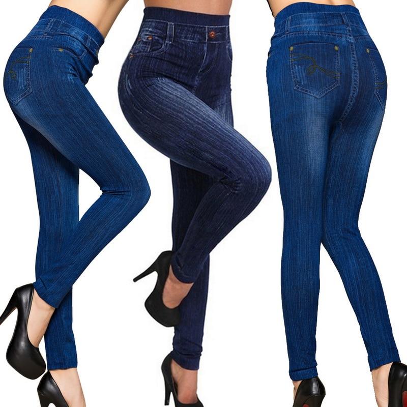 2021 New Women Elastic Jean Leggings Pants High Waist Slim Push Up Seamless Pencil Pants Denim Casual Pants 1