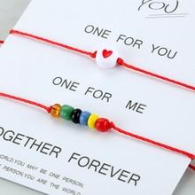 gold/Heart/bracelet Rainbow Bracelet for Women Men Couple Bracelet Chain Heart Bracelet Best Firend Gifts 2pcs charm bracelet